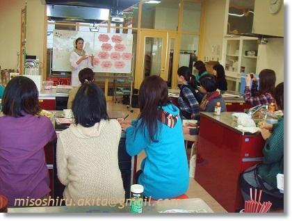 味噌汁教室1
