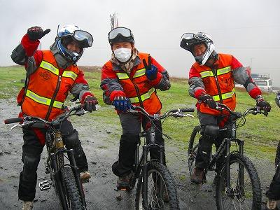 free bikes 26-02-11 002