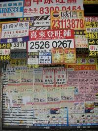 112_convert_20100526104833[1]
