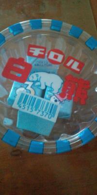 ボルちゃんから7 (2)