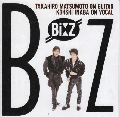 B'z B'z
