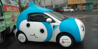 ダイキンの車2