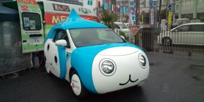 ダイキンの車