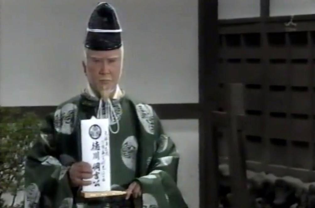 【水戸黄門】43部で珍紋所シーン登場!光圀公自ら!!…