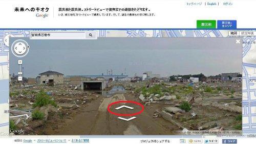 震災後画像