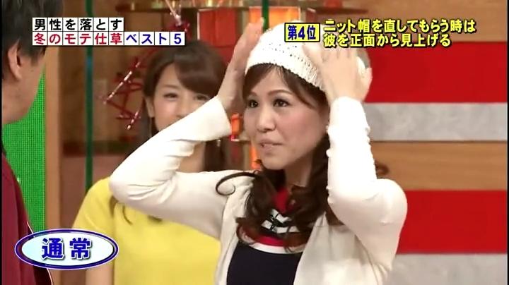 2代目【GTO】鬼塚英吉(AKIRA)【ホンマでっか!】に登場!4