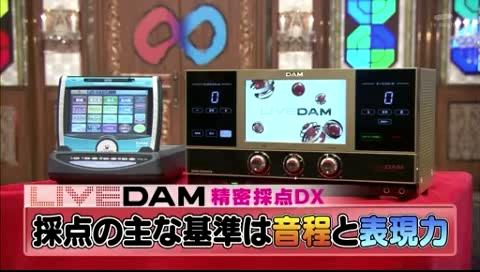 【関ジャニの仕分け∞】対決!さくらまやVS日野美歌!!カラオケマシーンで主な採点基準は音程と表現力