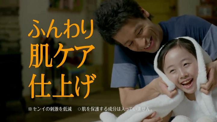 【家政婦のミタ】希衣ちゃん、ハミングCM第2弾(冬の肌ケア仕上げ篇)に登場!