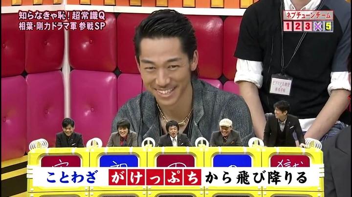 2代目【GTO】鬼塚英吉(AKIRA)ネプリーグSPに登場!鬼塚がけっぷち