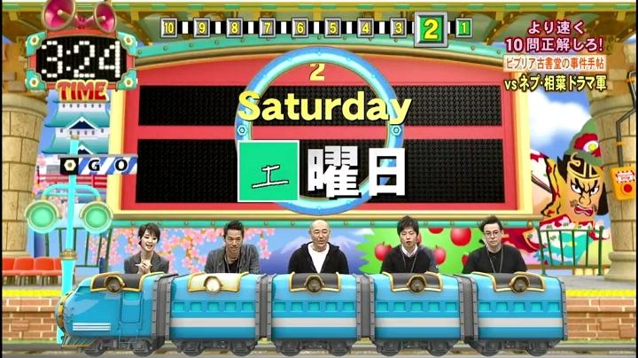 2代目【GTO】鬼塚英吉(AKIRA)ネプリーグSPに登場!日本語で?saturday、鬼塚の回答は土曜日で正解