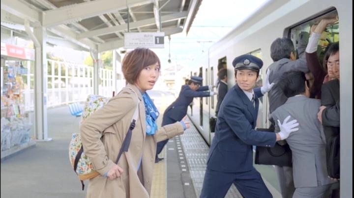 2代目【GTO】神崎麗美(本田翼)C1000のCMに登場!駅員を見て「どうしよう…」の表情