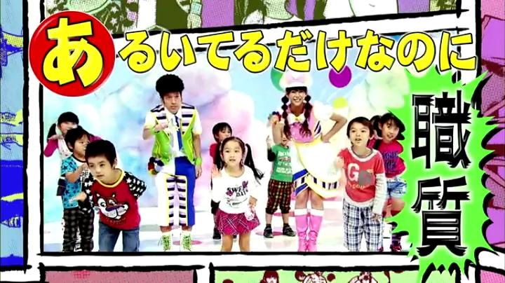 2代目【GTO】葛城美姫、初の歌声披露(?)歩いてるだけなのに職質