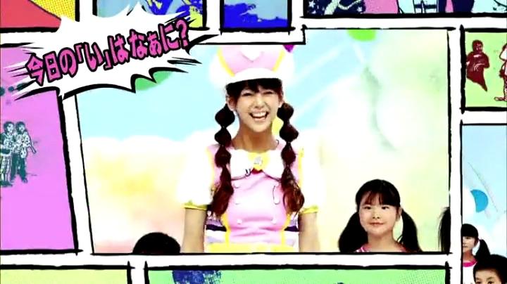 2代目【GTO】葛城美姫、初の歌声披露(?)、♪今日の『い』は、なぁに?♪