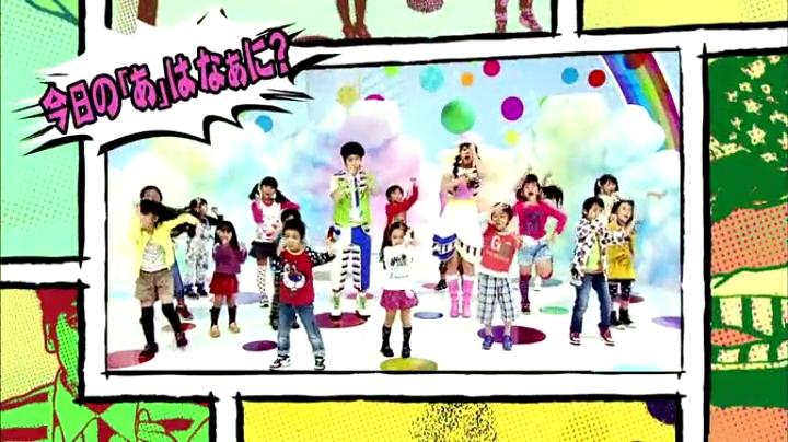 2代目【GTO】葛城美姫、初の歌声披露(?)♪今日の『あ』は何?