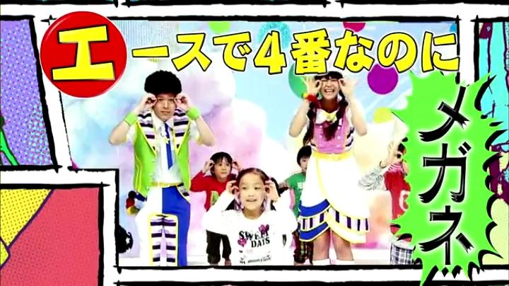 2代目【GTO】葛城美姫、初の歌声披露(?)エースで4番なのに、メガネ