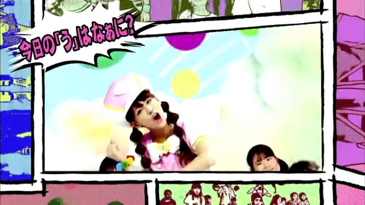 2代目【GTO】葛城美姫、初の歌声披露(?)♪今日の『う』は何?