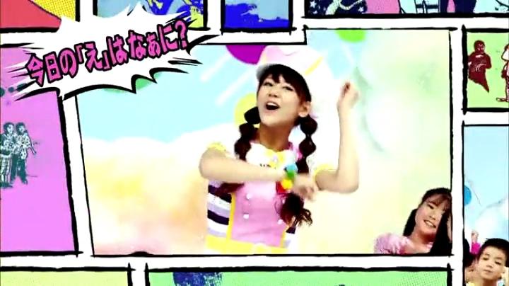 2代目【GTO】葛城美姫、初の歌声披露(?)♪今日の『え』は何?♪