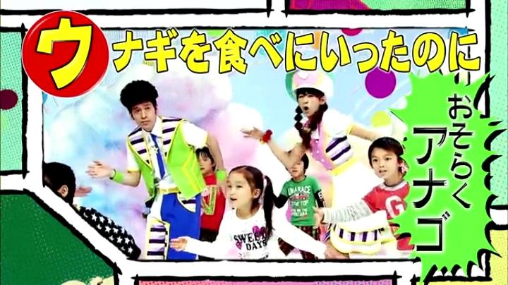 2代目【GTO】葛城美姫、初の歌声披露(?)ウナギを食べに行ったのに、恐らくアナゴ
