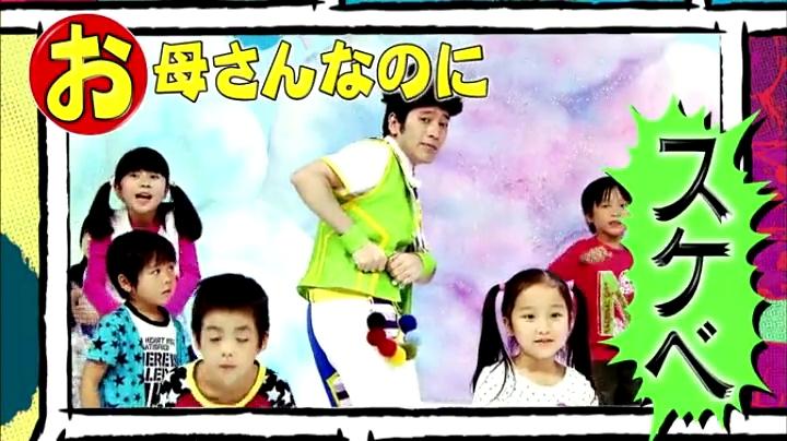 2代目【GTO】葛城美姫、初の歌声披露(?)お母さんなのに、スケベ