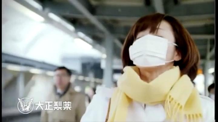 東はるみ(黛英里佳)パブロン鼻炎カプセルSに登場、最初のクシャミ「クシュン!」