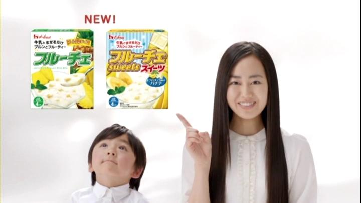 2代目【GTO】野村朋子(宮﨑香蓮)フルーチェCM登場!最後は子供と「新発売!」