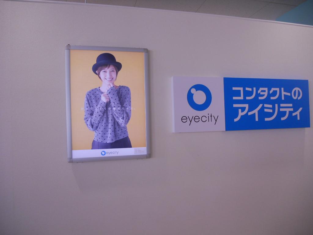 2代目【GTO】神崎麗美(本田翼)アイシティー2月分店頭ポスター