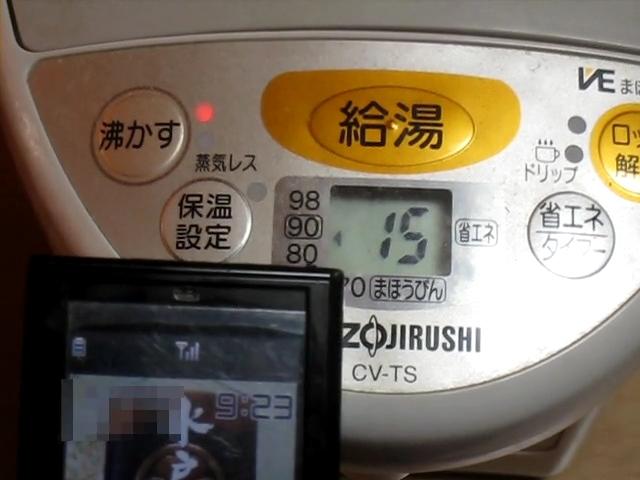 電気ポット、クエン酸で綺麗に洗浄する方法!クエン酸を入れたら2~3時間放置