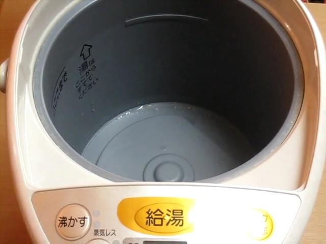 電気ポット、クエン酸で綺麗に洗浄する方法!こんなに綺麗に…(笑)