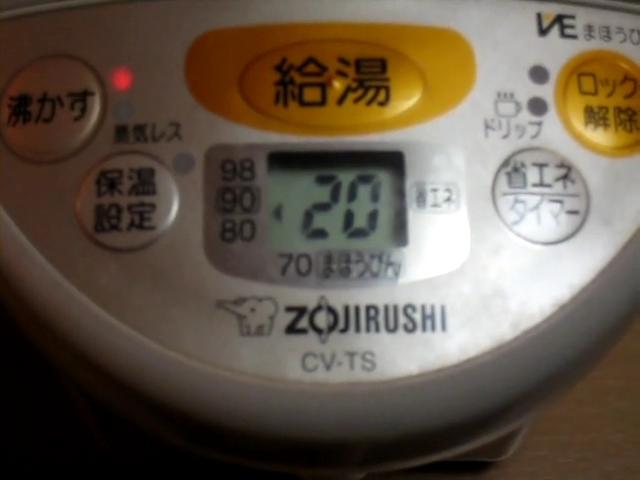 電気ポット、クエン酸で綺麗に洗浄する方法!湯が沸けばOK…大体30分以内
