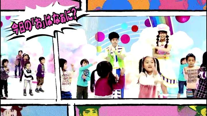 2代目【GTO】葛城美姫(西内まりや)が歌声披露2、♪今日の『お』は何?♪
