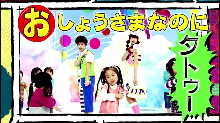 2代目【GTO】葛城美姫(西内まりや)が歌声披露2、和尚様なのに、タトゥ