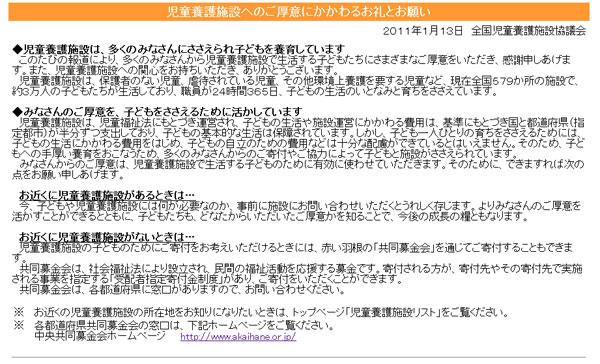 l_yuo_oreitoonegai_02.jpg