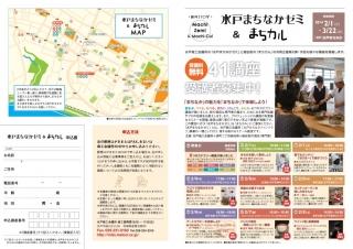 machicul_2014-1.jpg