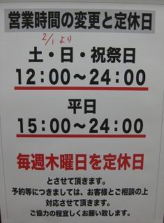 2011_0222(089).jpg