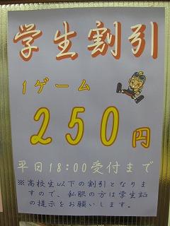 2011_0222(091).jpg