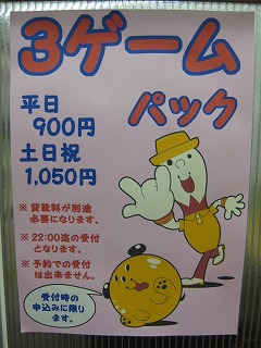 2011_0222(092).jpg
