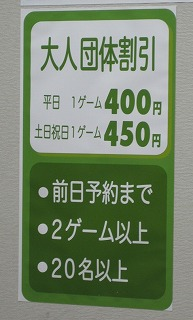 2011_0222(104).jpg