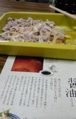 tonsyabu.jpg