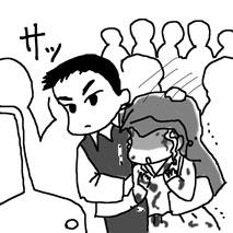 検事プリンセストマト事件イラスト