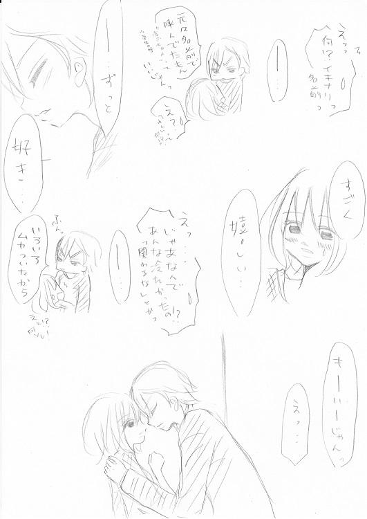 らぶ☆りぱるしょん +plus+ 21_0003