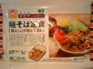 弁当 ご飯 携帯 003