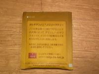 蠑∝ス薙€€縺秘」ッ縲€謳コ蟶ッ+031_convert_20120101194845
