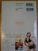 蠑∝ス薙€€縺秘」ッ縲€謳コ蟶ッ+013_convert_20120209114814