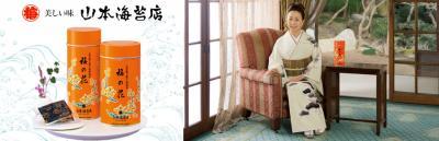 山本海苔さん (2)