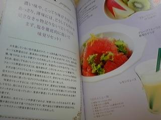 弁当 ご飯 携帯 024