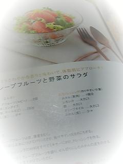 弁当 ご飯 携帯 030