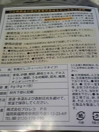 蠑∝ス薙€€縺秘」ッ縲€謳コ蟶ッ+002_convert_20120322094707