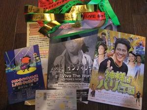 2014.11.16ナオトライブ