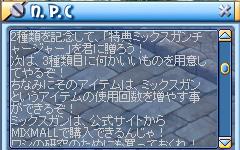 +コア2種0606