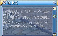+コア3種0606